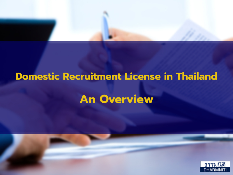 Applying for and complying with a Domestic Recruitment License in Thailand – An Overview